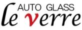 [日産:バネット] フロントガラス交換(交換)|神戸・明石・姫路のカーフィルム施工・自動車ガラスの修理・交換なら【オートグラスルベール】